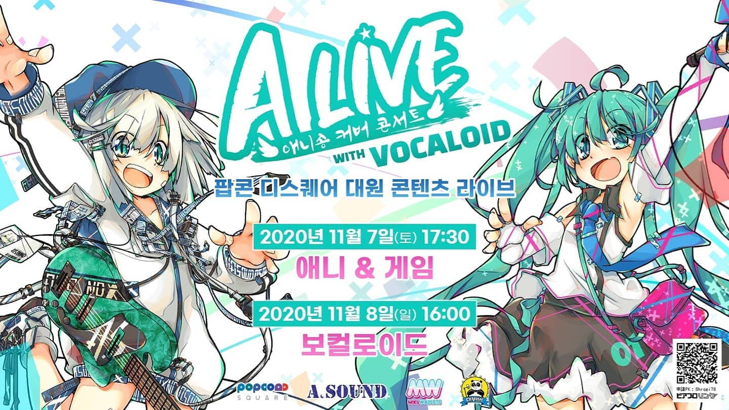 A-Live with VOCALOID